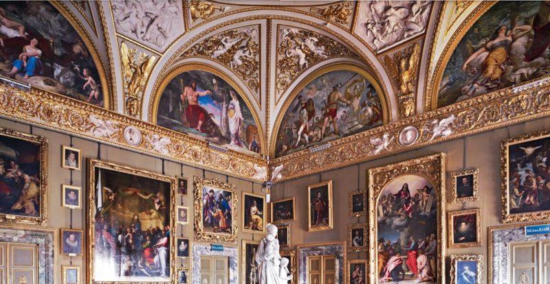 Room of Iliad